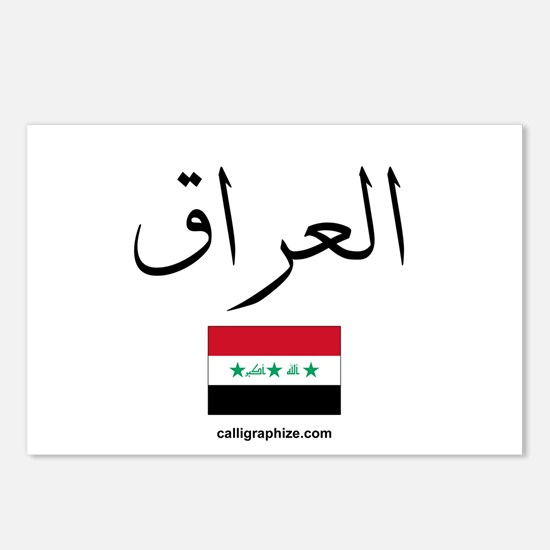 Iraq Flag Arabic Calligraphy Postcards (Package of
