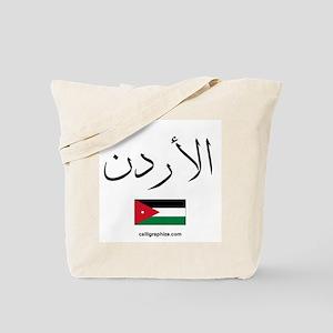 Jordan Flag Arabic Tote Bag