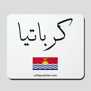 Kiribati Flag Arabic Mousepad