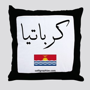 Kiribati Flag Arabic Throw Pillow
