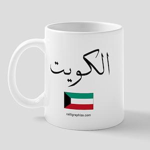 Kuwait Flag Arabic Mug