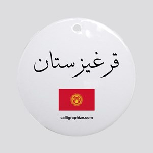 Kyrgyzstan Flag Arabic Ornament (Round)