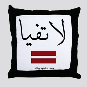 Latvia Flag Arabic Calligraphy Throw Pillow