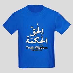 Arabic Calligraphy Christian Kids Clothing & Accessories