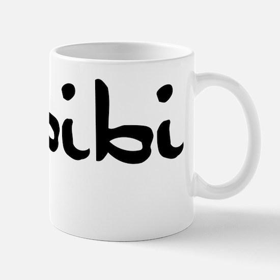 Black Habibi Mug