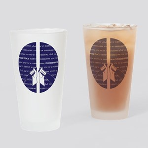I Choose Peace Drinking Glass