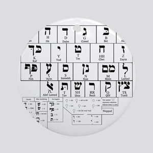 Hebrew Alphabet Round Ornament