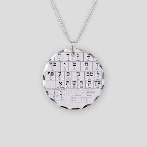 Hebrew Alphabet Necklace Circle Charm