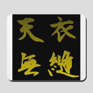 kanji symbol,Flawless Mousepad