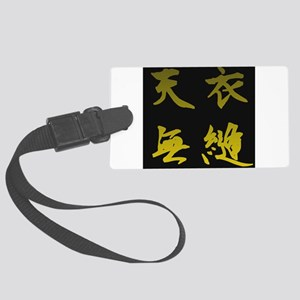 kanji symbol,Flawless Luggage Tag