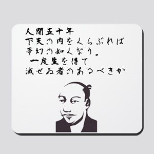 kanji symbol,NOBUNAGA Mousepad