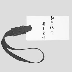 japanese kanji symbol,Peace is precious Luggage Ta