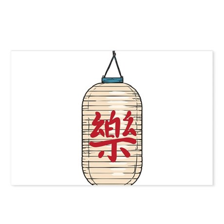 Asian Lantern Postcards (Package of 8)