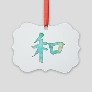 Kanji - harmony Ornament