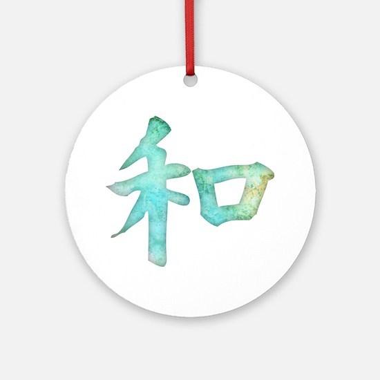 Kanji - harmony Ornament (Round)