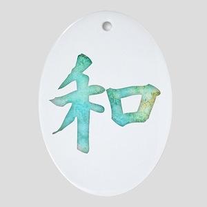 Kanji - harmony Ornament (Oval)