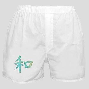 Kanji - harmony Boxer Shorts