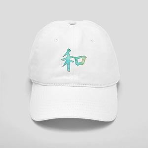 Kanji - harmony Baseball Cap