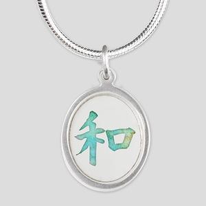 Kanji - harmony Necklaces