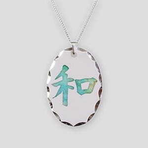 Kanji - harmony Necklace