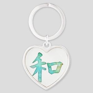Kanji - harmony Keychains