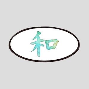 Kanji - harmony Patches