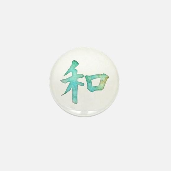 Kanji - harmony Mini Button