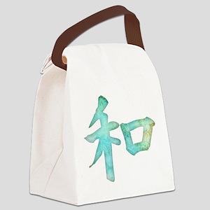 Kanji - harmony Canvas Lunch Bag