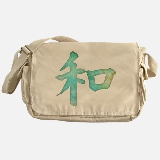 Kanji - harmony Messenger Bag