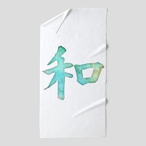 Kanji - harmony Beach Towel