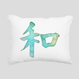 Kanji - harmony Rectangular Canvas Pillow