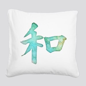 Kanji - harmony Square Canvas Pillow
