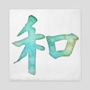 Kanji - harmony Queen Duvet