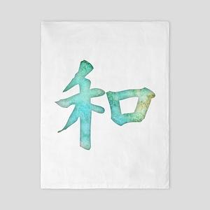 Kanji - harmony Twin Duvet