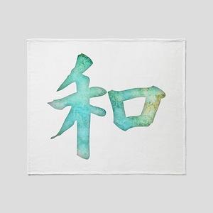 Kanji - harmony Throw Blanket