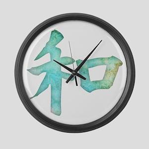 Kanji - harmony Large Wall Clock