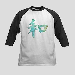 Kanji - harmony Baseball Jersey