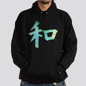 Kanji - harmony Hoodie
