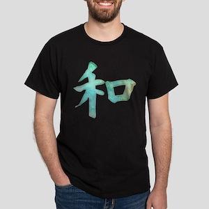 Kanji - harmony T-Shirt