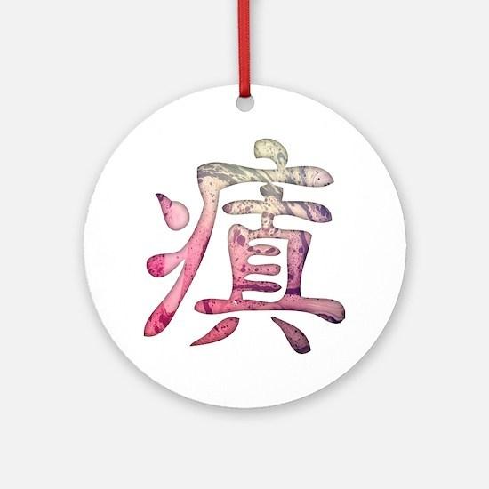 Kanji - insane Ornament (Round)