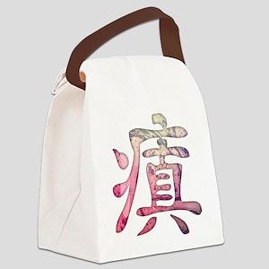 Kanji - insane Canvas Lunch Bag