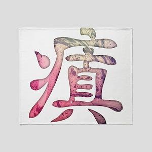 Kanji - insane Throw Blanket