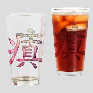 Kanji - insane Drinking Glass