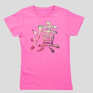 Kanji - insane Girl's Tee