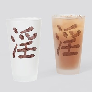 Kanji - obscene Drinking Glass