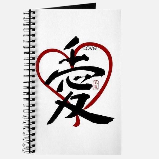 Asian Love Journal