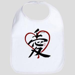 Asian Love Baby Bib