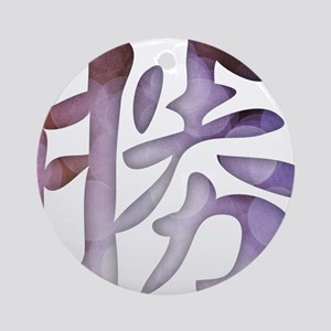 Kanji - Success Ornament (Round)