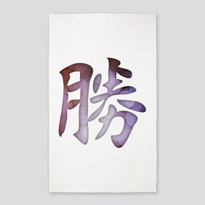 Kanji - Success 3'x5' Area Rug