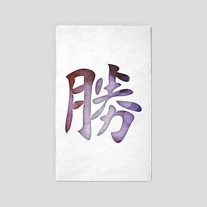 Kanji - Success 3'x5' Area Rug